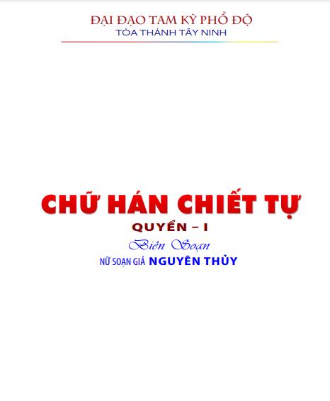 Chiết tự chữ Hán